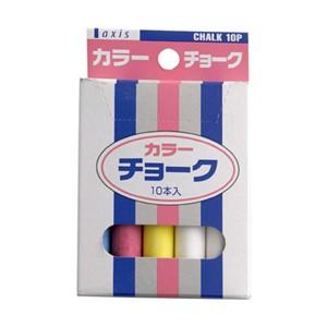 カラーチョーク10P060501