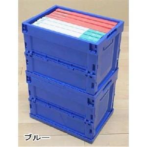アイリスオーヤマ(IRIS OHYAMA) ハード折畳みコンテナ ブルー HDOC−20L