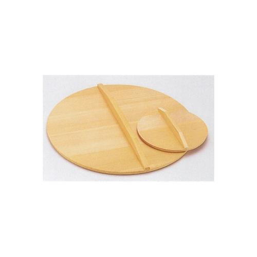 木製なべぶた 42cm