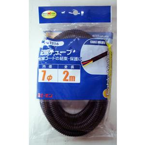 エーモン工業 配線チューブ1116