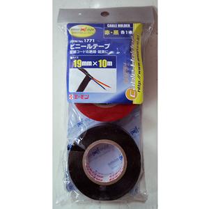 エーモン工業 ビニールテープ1771