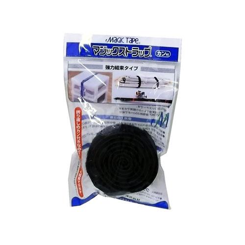 マジックストラップ強力結束タイプ 巾25mm×長さ130cm 黒