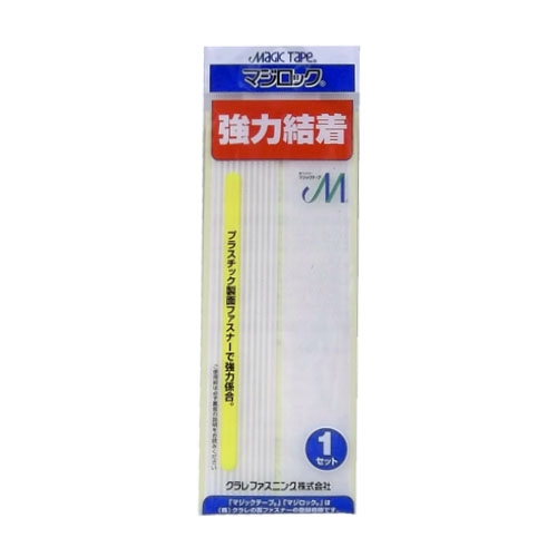 マジロック CP−51 白