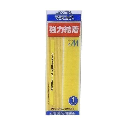 マジロック CP−51 黄