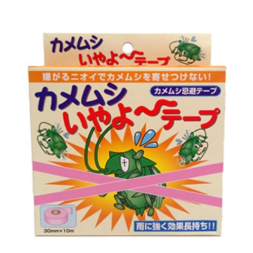 カメムシいやよ〜テープ 0500140