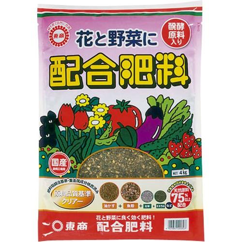 配合肥料 4kg