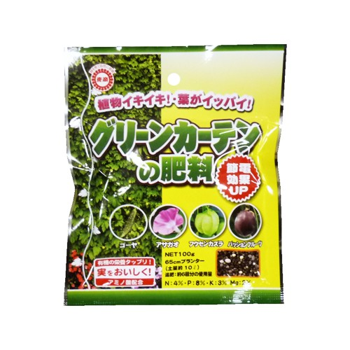 グリーンカーテン肥料 100g