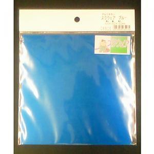 アルミスクエアー ブルー 厚み0.5×幅150×長さ150mm D6506