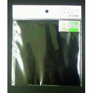 アルミスクエアー ブラック 厚み0.5×幅150×長さ150mm D6509