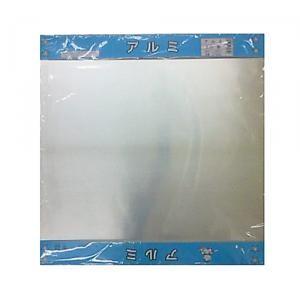 平板アルミ 0.6×455×455mm