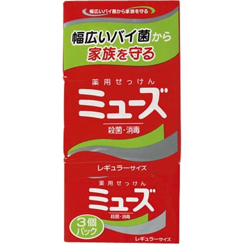 ミューズ石鹸 レギュラーサイズ 95g×3個パック