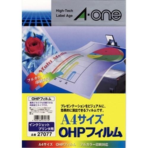 OHPフィルム27077