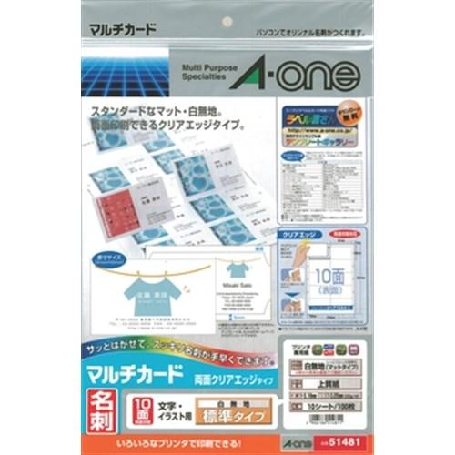 名刺用紙51481