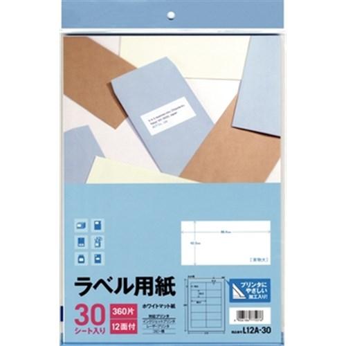 ラベル用紙12面L12A−30