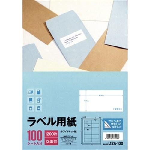 ラベル用紙12面L12A−100