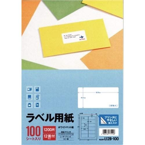 ラベル用紙12面L12B−100