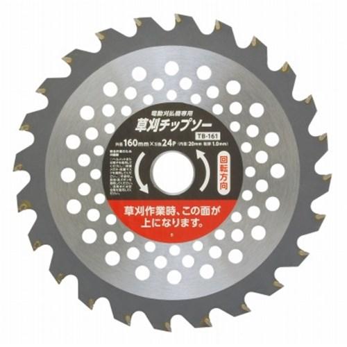 タカギ(takagi) 刈払機用チップソー 160mm TB−161