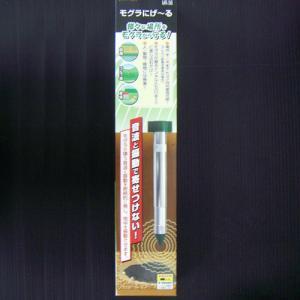 タカギ(takagi)EM モグラにげーる MR−36