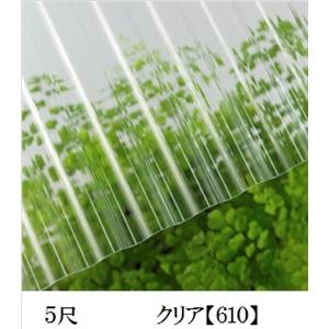 JIS規格品ポリカナミイタ クリア 5尺 ×10枚セット