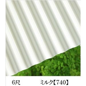 JIS規格品ポリカナミイタ ミルク 6尺 ×10枚セット