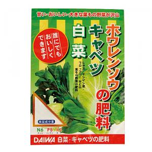 白菜・キャベツの肥料 600g