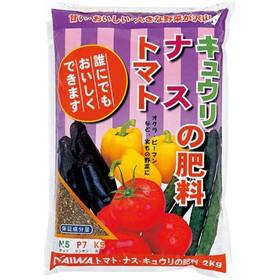 トマトナスキュウリの肥料 600g
