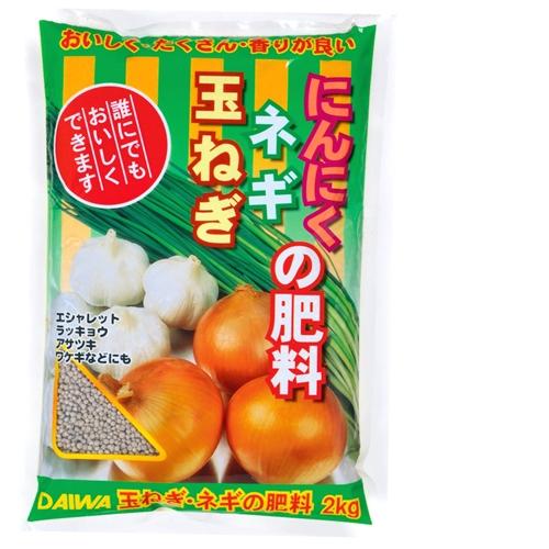 玉ねぎ・ネギ・にんにくの肥料 2kg