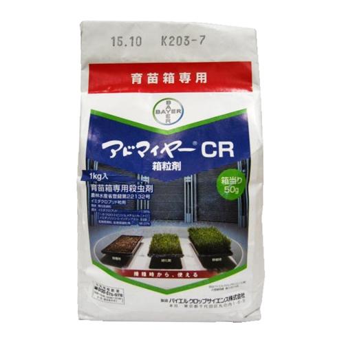 アドマイヤーCR 箱粒剤 1kg