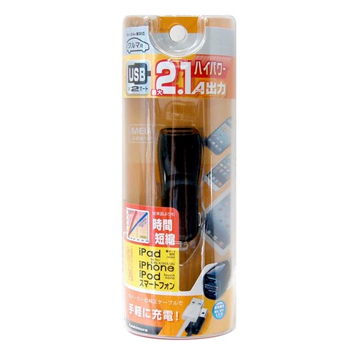 DC USB2ポート AJ448 2.1A