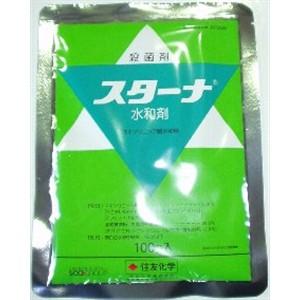 スターナ水和剤 100g