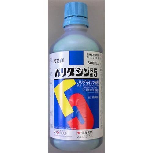 バリダシン液5 500ml