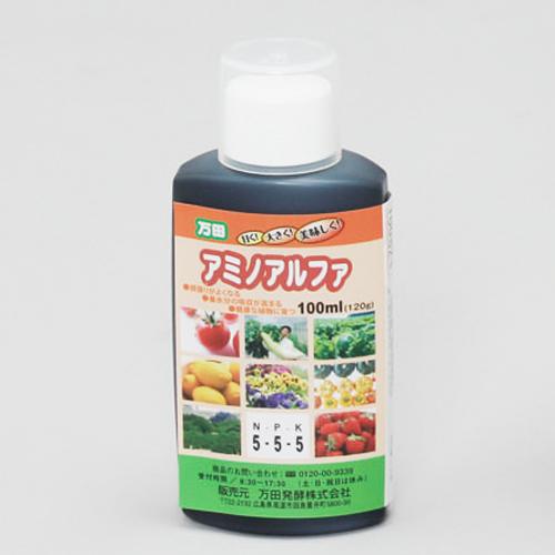 アイリスオーヤマ(IRIS OHYAMA) 植物用万田酵素ボトルタイプ 100ml