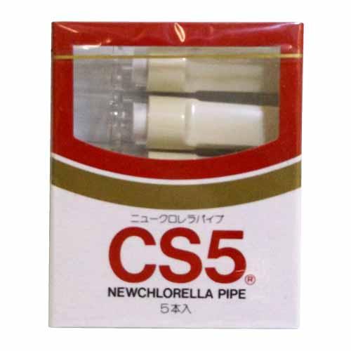 クロレラCS5 ミニパイプ