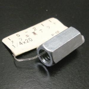 メッキ高ナット W1/4X20 15-211