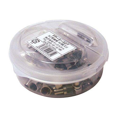 マックステル 5C用コネクター FP5ー100T(100個入)