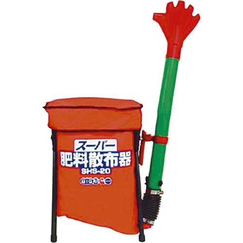 丸山製作所(BIG-M) 肥料散布機 SHS−20