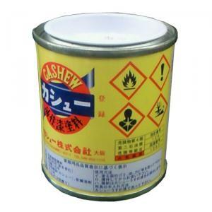 アサヒペン(Asahipen) うるし塗料カシュー 紅 80ml