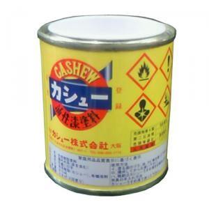 アサヒペン(Asahipen) うるし塗料カシュー 黒 80ml