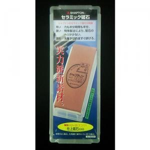 セラミック砥石 M5 S1604 (#5000)