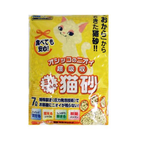 【 めちゃ早便 】☆☆ ミィちゃんの猫砂 2穴タイプ 7L