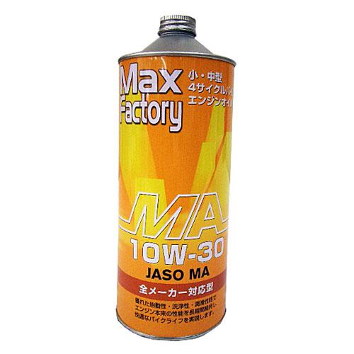 4サイクル MA1L MA 10W30