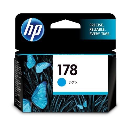 インクカートリッジ HP178 シアン