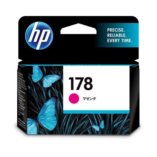 インクカートリッジ HP178 マゼンダ