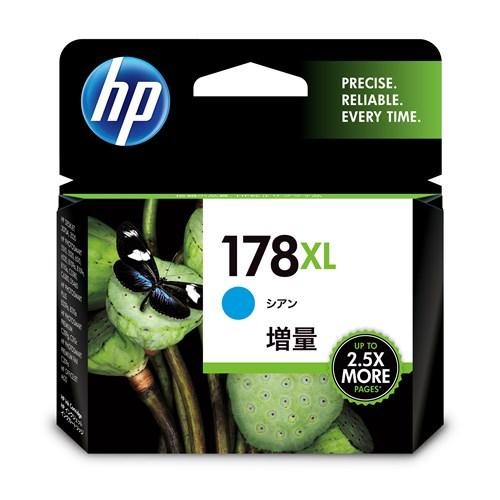 インクカートリッジ HP178XL シアン 増量