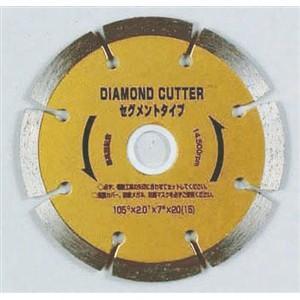 ダイヤモンドカッター 3枚組