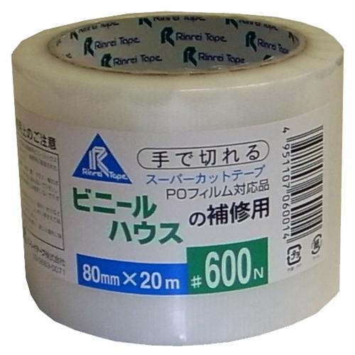 ビニールハウス補修用テープ#6000N 80mm×20m
