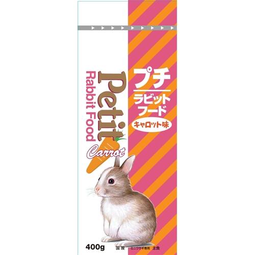 ニッパイ プチラビットフード キャロット味 400g