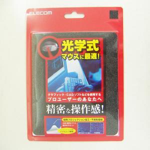 エレコム マウスパッドコンパクト MP-089BK