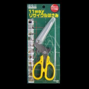リサイクルばさみ RS-01