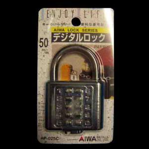 デジタルロック 50mm AP-025C